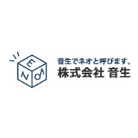 株式会社音生 ロゴ